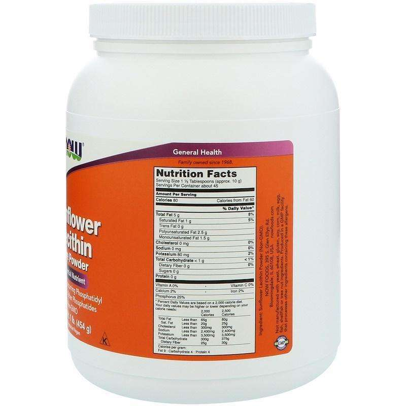 Now Foods - Sunflower Lecithin, Pure Powder - 1 lb (454 g) - AM VITAMINS