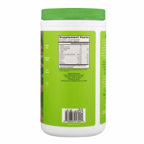 Amazing Grass - Organic Wheat Grass - 60 servings - AM VITAMINS